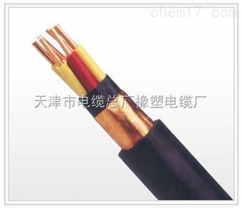 MKVVR电缆 MKVVR矿用电缆