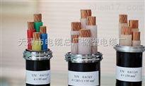 MVV22矿用bwin必赢国际MVV22矿用钢带铠装bwin必赢国际
