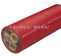 mcptj凯发k8 mcptj金属屏蔽电☆缆