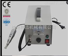 40K超声波手持式切割刀