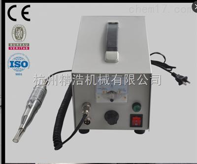 JH40-QG40K超声波手持式切割刀