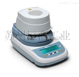 M5-iThermo 163L塑料粒子水分测定仪