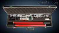 HB-VD10无线高压核相仪
