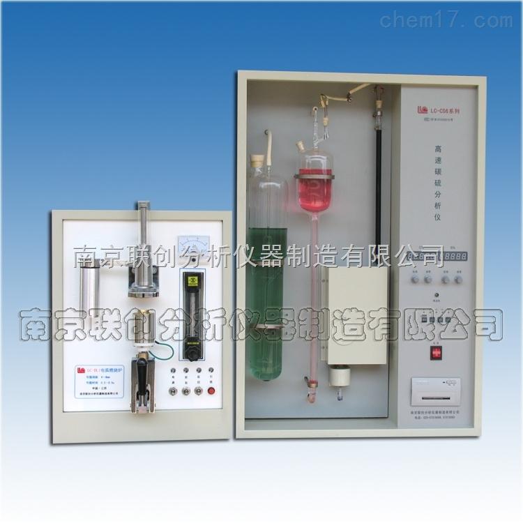 碳硫元素分析仪器