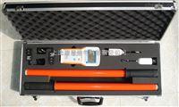 RXGJ无线数字语音核相仪