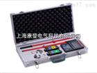 KT7900 无线高低压核相仪