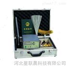 星晨电火花检漏仪生产厂家XC-68A/AB型