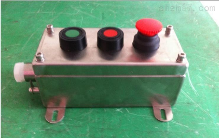 具有较强的防水,防尘能力,内装的按钮,指示灯,电流表均为防爆元件.