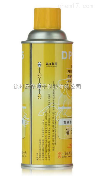 新美达DPT-5清洗剂(着色探伤剂)