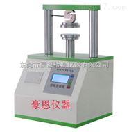 纸板边压强度测试仪