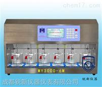MY3000-6M彩屏混凝試驗攪拌儀器