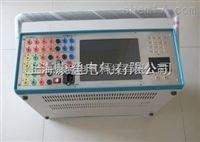 BY903 微机继电保护测试仪
