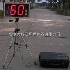 HS5626A环境噪声监测显示屏价格