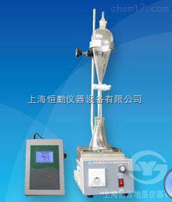 SYD-259石油产品水溶性酸及碱试验器
