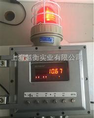 SCS工业隔爆型防爆地磅-隔爆电子秤价格