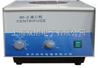 80-280-2台式离心机实验室专用