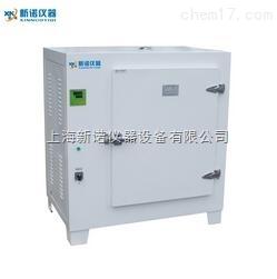 高溫烘幹箱