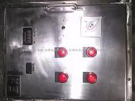 FXK-S三防控制箱-不銹鋼防爆防腐箱