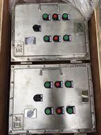 FXK-B4A8D8不銹鋼三防控制箱廠家品牌沃川防爆