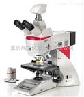 Leica DM6M 正置金相显微镜