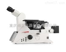 Leica DMI8 ID倒置式金相显微镜