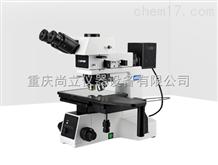 MX6R 正置金相显微镜