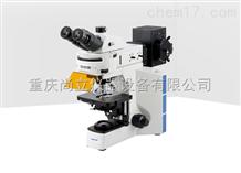 CX40重慶熒光顯微鏡