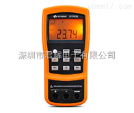 U1701B手持式電容表