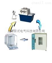 绝缘子灰密度测试仪出厂|价格
