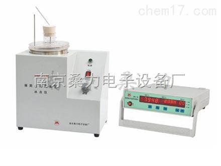 SWC-LG凝固点实验装置