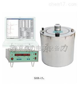 销售SHR-15A燃烧热实验装置
