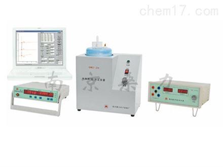SWC-ZH中和热实验装置(分体式)