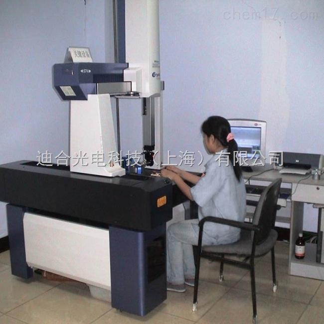 三坐标测量仪自动数据采集