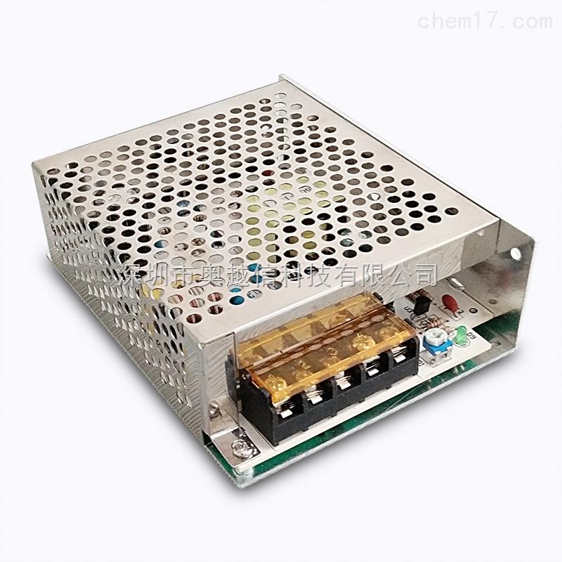 220v转48v50w 开关电源220v转48v50w