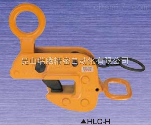 世霸工具SUPER TOOL横吊钳(把手式)HLC 0.5H~10WH
