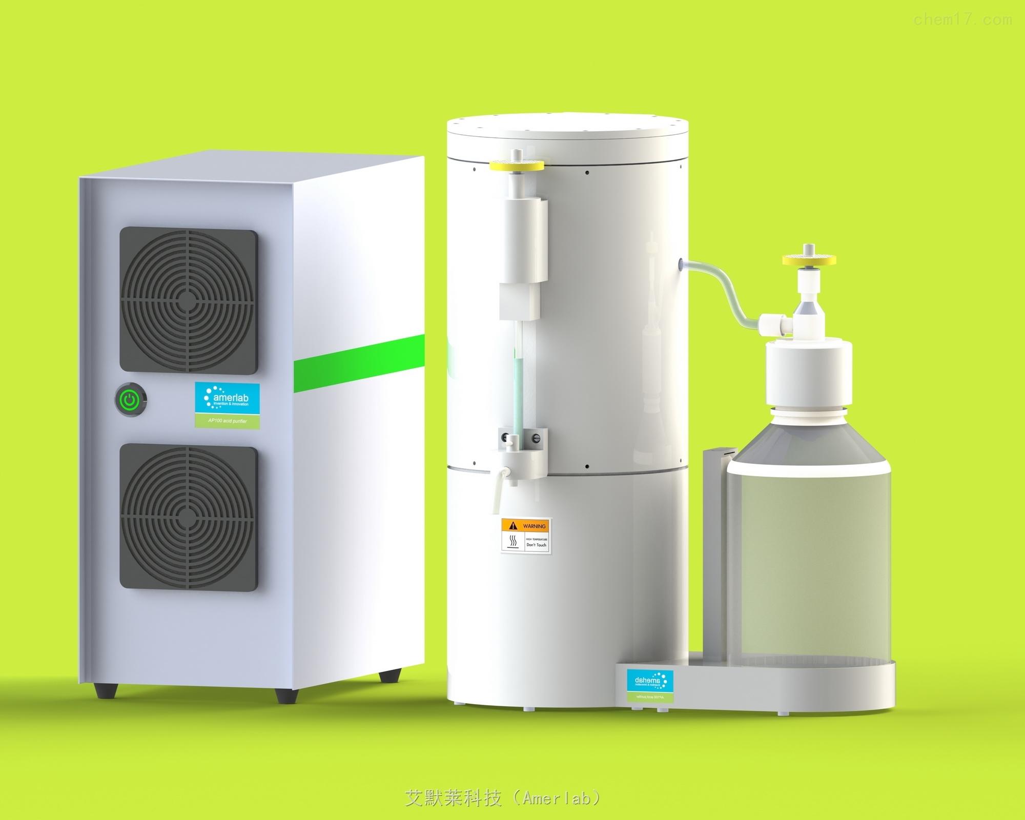 美国Amerlab艾默莱亚沸酸纯化器(帕尔贴制冷)AP100 plus