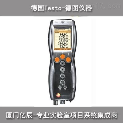 德图testo 330-1 LL  增强版烟气分析仪