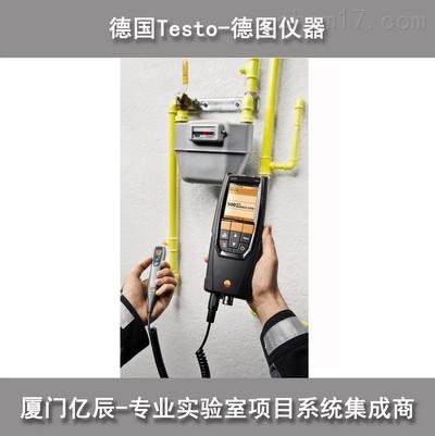 德图testo 320 高效烟气分析仪