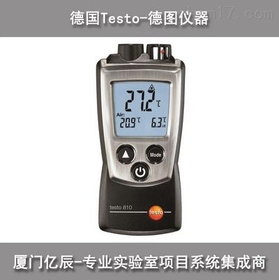 德图testo 810 红外测温仪