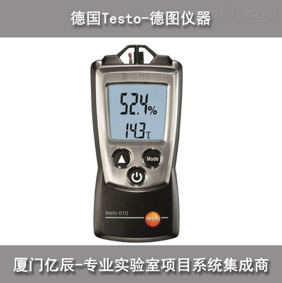 德图testo 610 迷你型温湿度仪