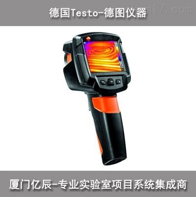 德图testo 870-1 红外热像仪