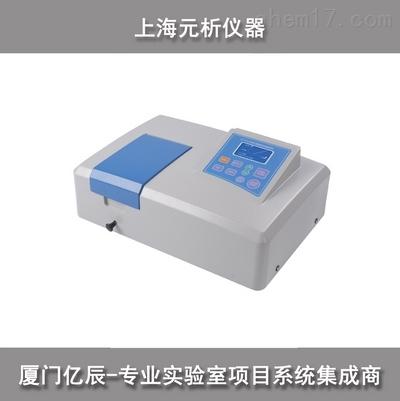 上海元析 V-5100型 可见分光光度计