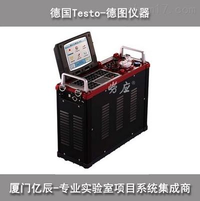 崂应 3012H型 自动烟尘(气)测试仪(09代)