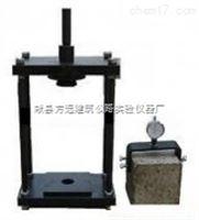 混凝土钢筋握裹力, 混凝土钢筋握裹力试验装置专业生产销售