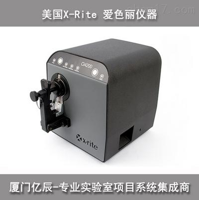 Ci4200/Ci4200UV爱色丽X-Rite Ci4200/Ci4200UV 台式分光光度仪
