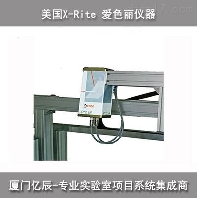ERX55爱色丽X-Rite ERX55 分光光度仪