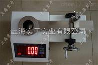 大屏幕扭矩扳手檢定儀/SGXJ扭矩扳手檢定儀