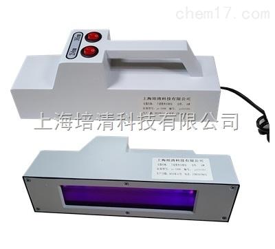 手提紫外透射分析仪