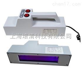 JS-350B手提紫外透射分析仪