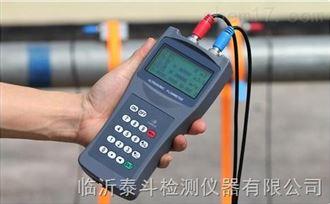 TDS-100H系列手持式超声波流量计